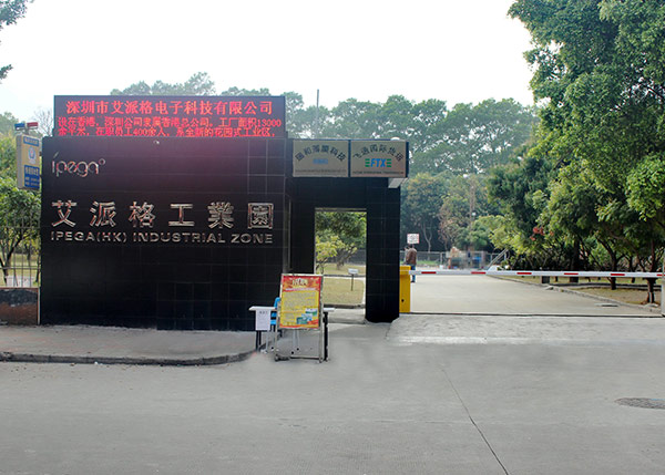 Gate of Industrial Park