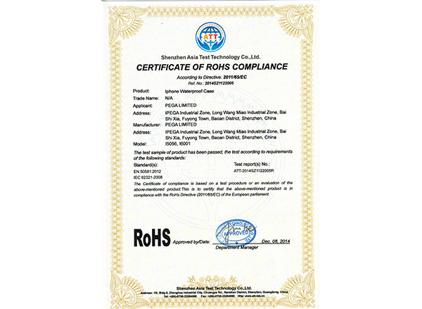 Waterproof box RoHS certificate