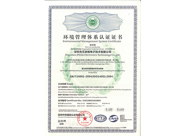 Environmental management system certification ISO14001