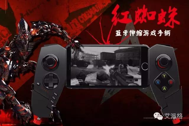 Ipega red spider, pagani zonda gamepad news in the consumer electronics magazine