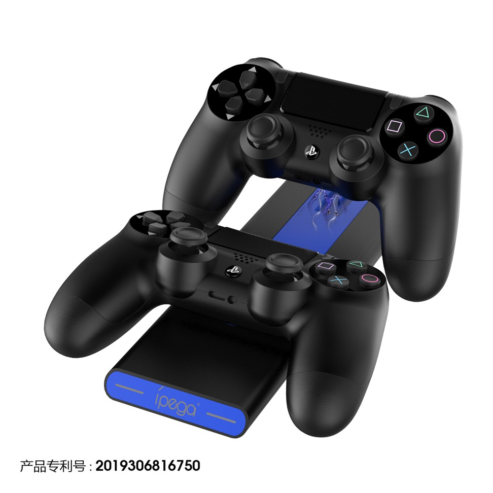 Ipega-p4003 PS4 game controller charger