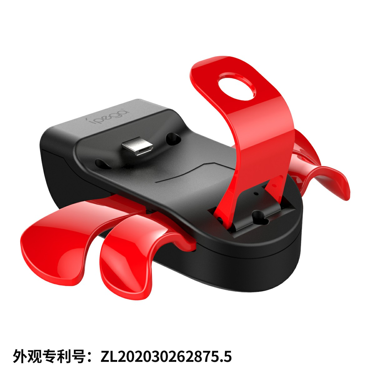 Ipega-p4013 PS4 handle key extension converter
