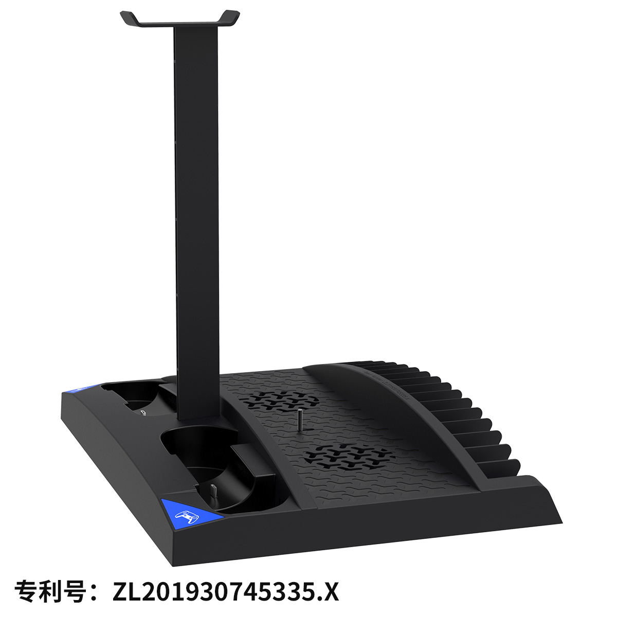 Ipega-p5013 P5 charging and cooling base